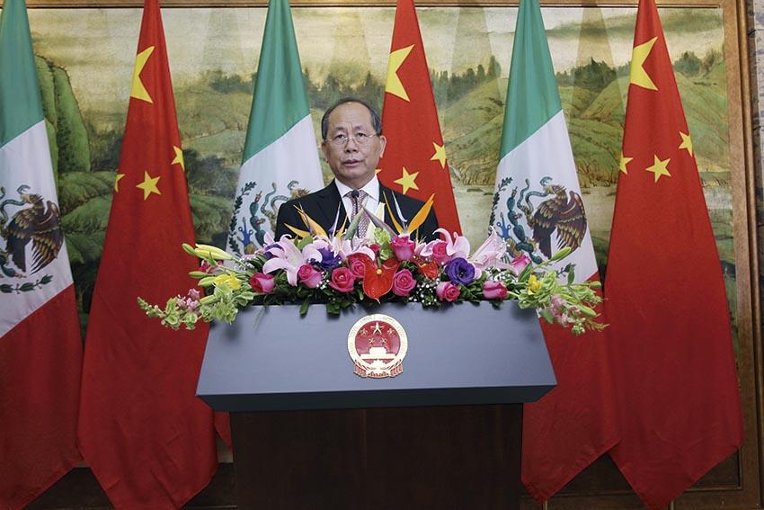 Photo of La amistad entre China y México es indisoluble: Embajador Qiu Xiaoqi