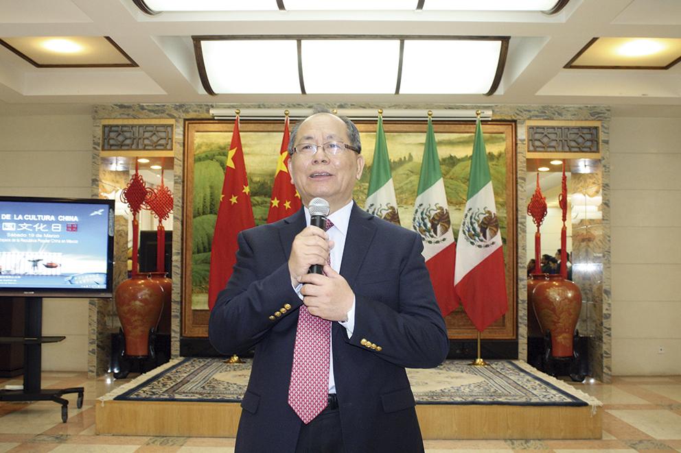 """Photo of """"La Cultura une a México y China"""": Embajador Qiu Xiaoqi"""