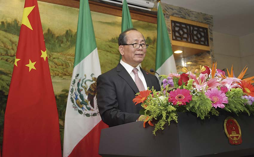 Photo of Se profundiza la amistad entre México y China: Embajador Qiu Xiaoqi