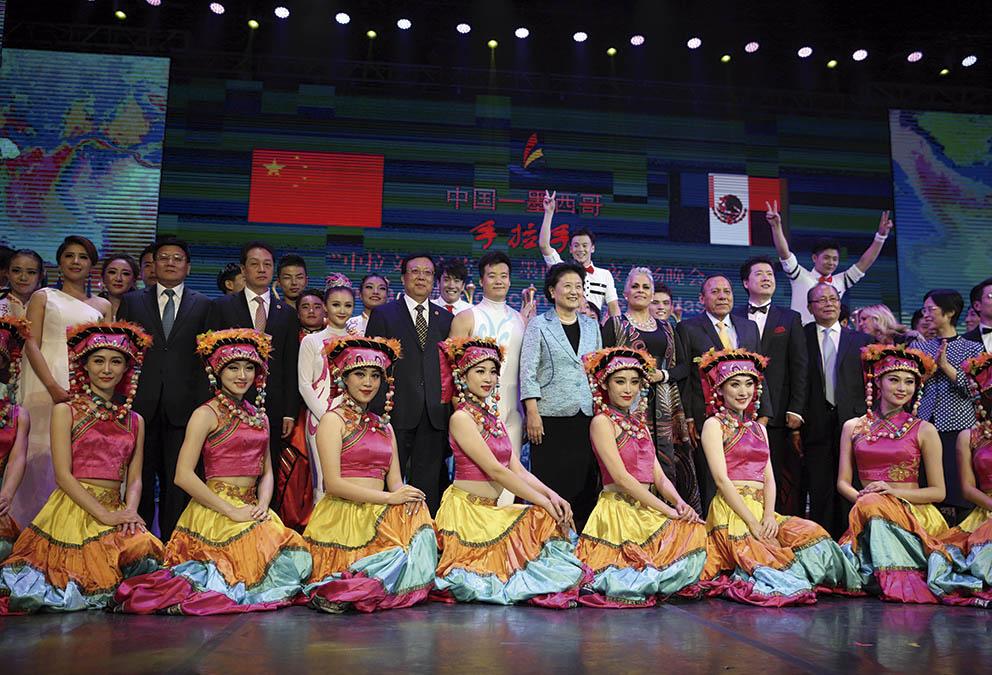 """Photo of China y México con """"Manos Unidas"""", una muestra de Cultura y Amistad"""