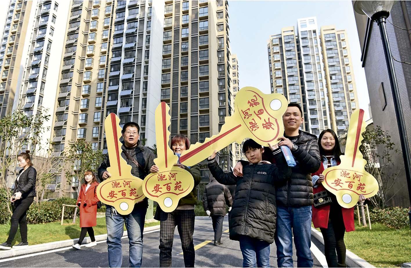 Photo of Un punto de inflexión en la historia china