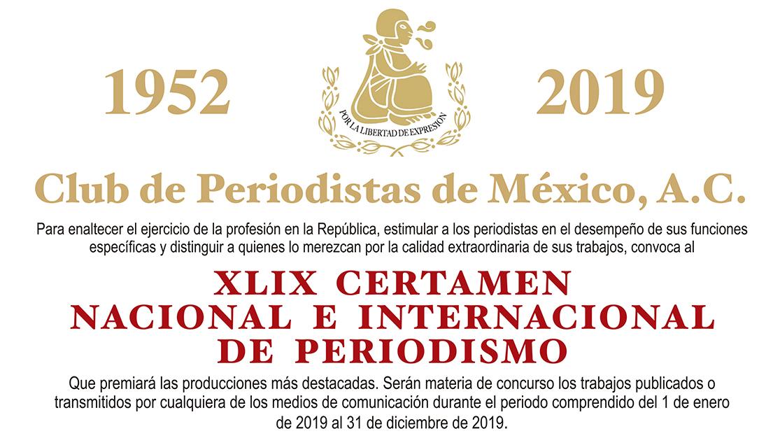 Photo of XLIX Certamen Nacional e Internacional de periodismo