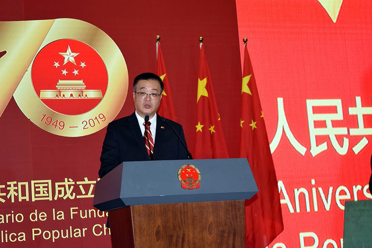 Photo of El Embajador Zhu Qingqiao exalta la amistad y colaboración económica y cultural entre China y México