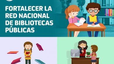 Photo of Fortalecer la red nacional de bibliotecas públicas
