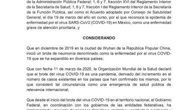 Photo of Acuerdo adoptado por Consejo de Salubridad General, el día 19 de marzo del año en curso, por el que reconoce la epidemia de enfermedad por el virus SARS-CoV2 (COVID-19) en México, como una enfermedad grave de atención prioritaria