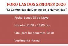 Photo of Foro las Dos Sesiones 2020