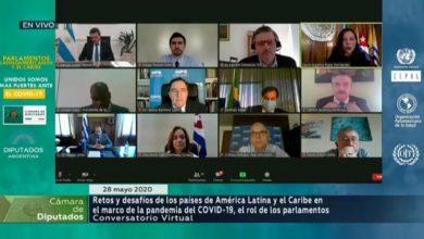 Photo of Cepal, OPS y OIT presentan recomendaciones para mitigar efectos de la pandemia en América Latina y el Caribe
