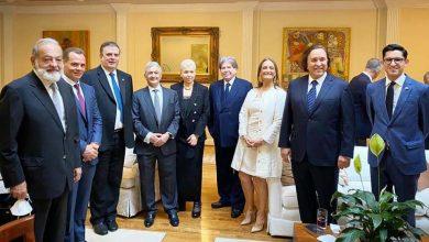 Photo of Cena Amistosa que ofreció el Presidente Donald Trump al Presidente de México Andrés Manuel López Obrador, en la Casa Blanca