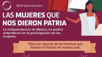 Photo of Las Mujeres que nos dieron Patria / Senado de la República