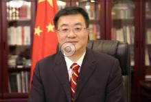 Photo of Embajador Zhu Qingqiao publica artículo de opinión sobre la quinta sesión plenaria del XIX Comité Central del PCCh