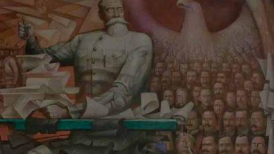 Photo of 104 Aniversario de la Constitución