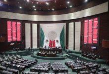 Photo of La Cámara de Diputados aprobó, en lo general, el dictamen que reforma la Ley de la Industria Eléctrica
