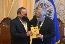 Photo of PRD alerta ante la OEA que Gobierno de López Obrador permitió la intervención del crimen organizado durante proceso electoral
